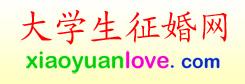 Xiaoyuanlove logo