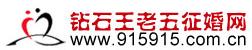 Goldenbachelor china logo