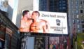 Manhunt mobile billboard