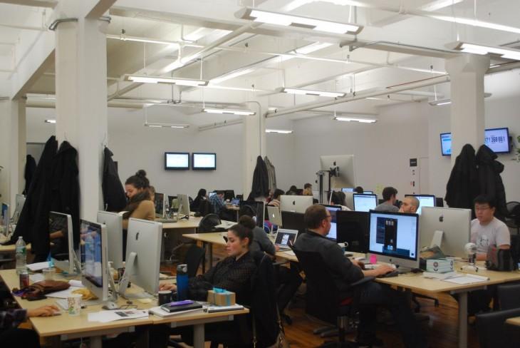 Howaboutwe office
