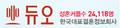 Duo korea logo