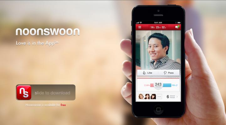 Noonswoon screenshot