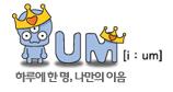 Ium logo