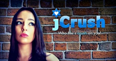 Jcrush screenshot