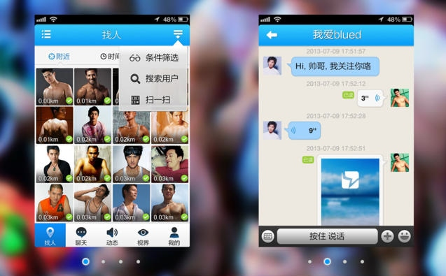 Blued screenshots