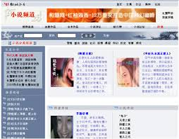 Online dating profile china