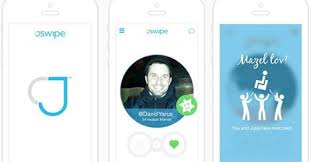 Jswipe screenshots
