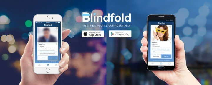 Blindfold screenshot