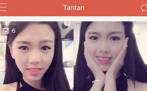 Tantan screenshot nov 15