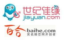 Jiayuan baihe logos