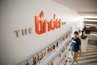 Tinder office