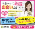Japan dating site with fake female profiles