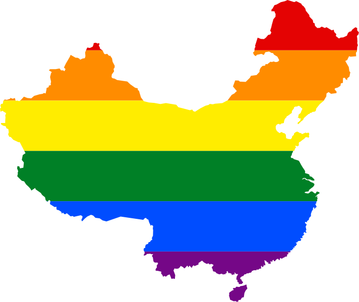 LGBT_flag_map_of_the_People's_Republic_of_China