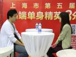 China matchmaking
