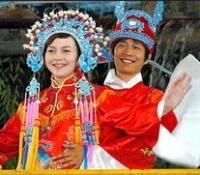 Chinese russian wedding