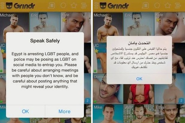Grindr safety tips egypt