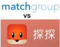 Matchgroup vs tantan