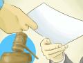 Legal complaing