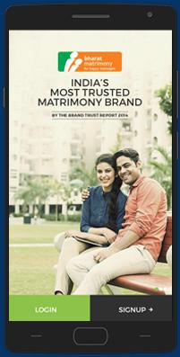 Bharatmatrimony mobile app