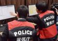 Cybercrimes japan