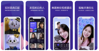 Tencent maohu screenshots