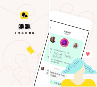 Qiao qiao screenshot