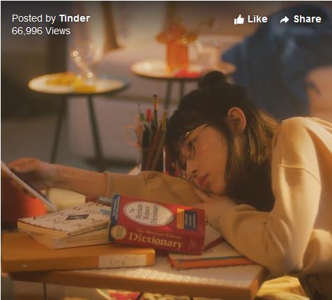 Tinder japan ad