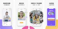 Tencent Qingliao