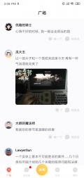 Dengyu Jiaoyou screenshot
